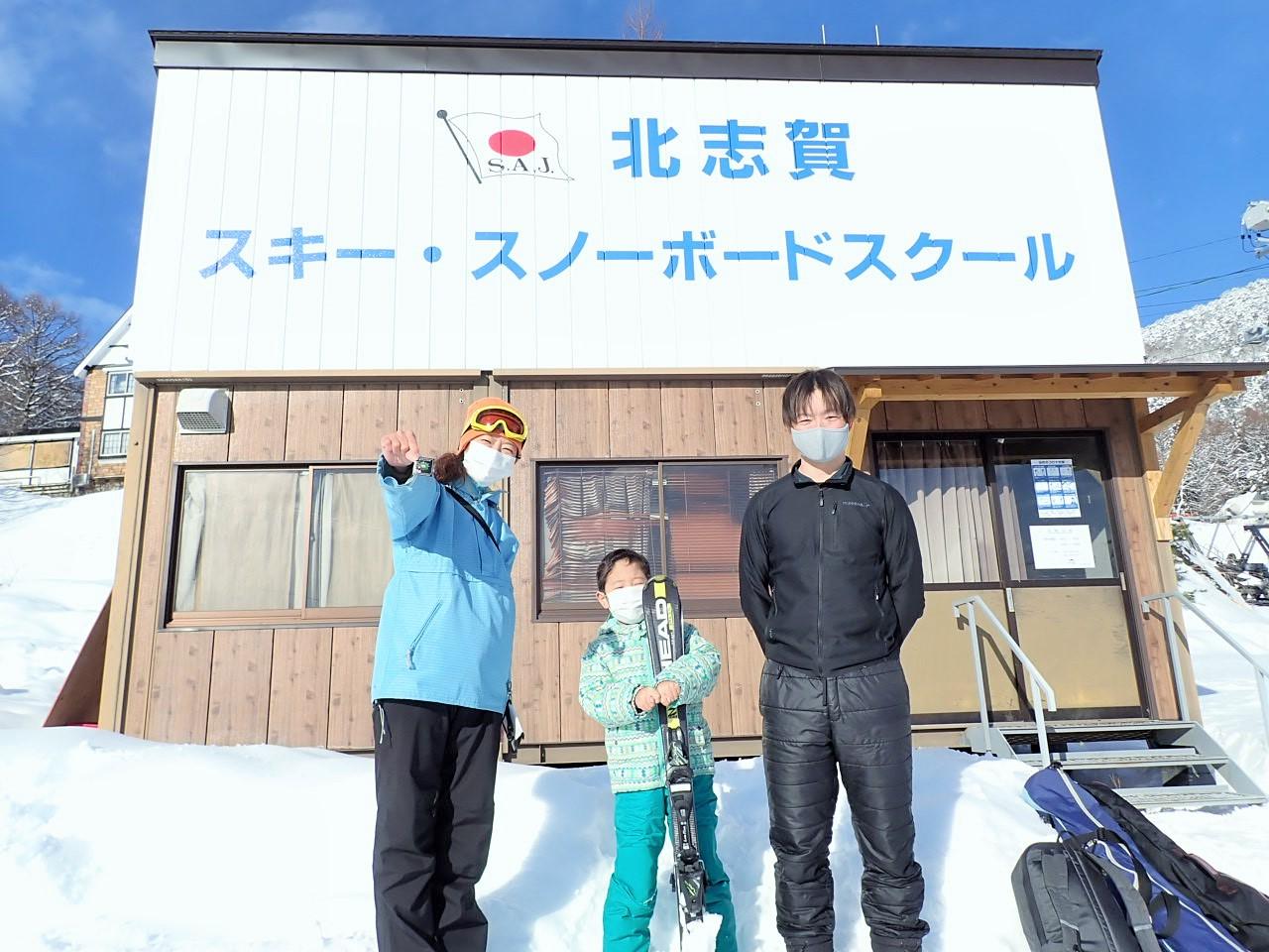 北志賀スキースクールでジュニアテストに挑戦