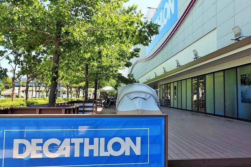 デカトロン幕張店の入口